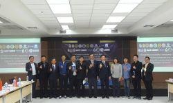 ศูนย์คุณธรรม(องค์การมหาชน) ชวนภาครัฐ เอกชน ภาคสังคม 19 องค์กร Co-Branding ขับเคลื่อนสังคมไทยพอเพียง มีวินัยสุจริต ส่งเสริมจิตอาสา